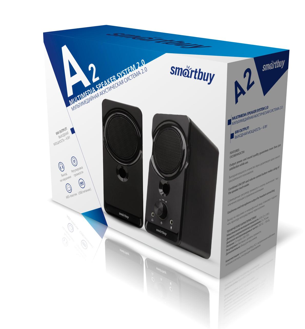 Акустическая система 2.0 SmartBuy A2