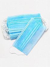 Маска 3-х слойная голубая на резинках 50шт/уп-40тг шт