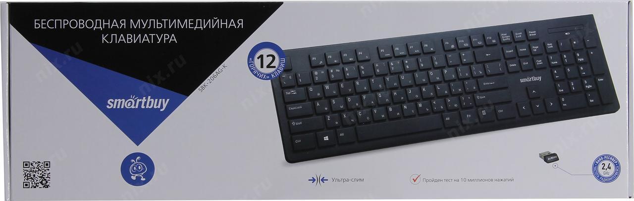 Клавиатура беспроводная мультимедийная Smartbuy 206 черная