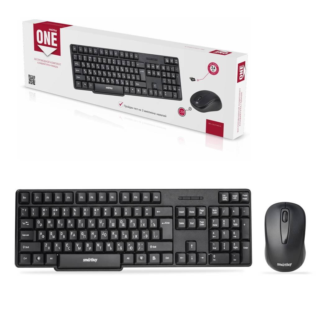 Комплект клавиатура+мышь Smartbuy ONE SBC-236374AG