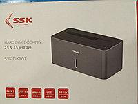 Док-станция для HDD SSK DK101, Алматы