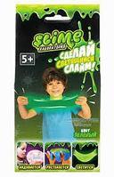 Набор Slime лаборатория Сделай светящийся слайм Для мальчиков