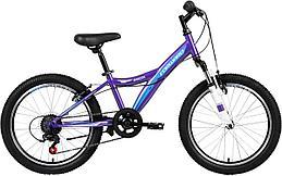 Велосипед Forward Dakota 20 2.0 (2020). Производство Россия. Рассрочка. Kaspi RED.