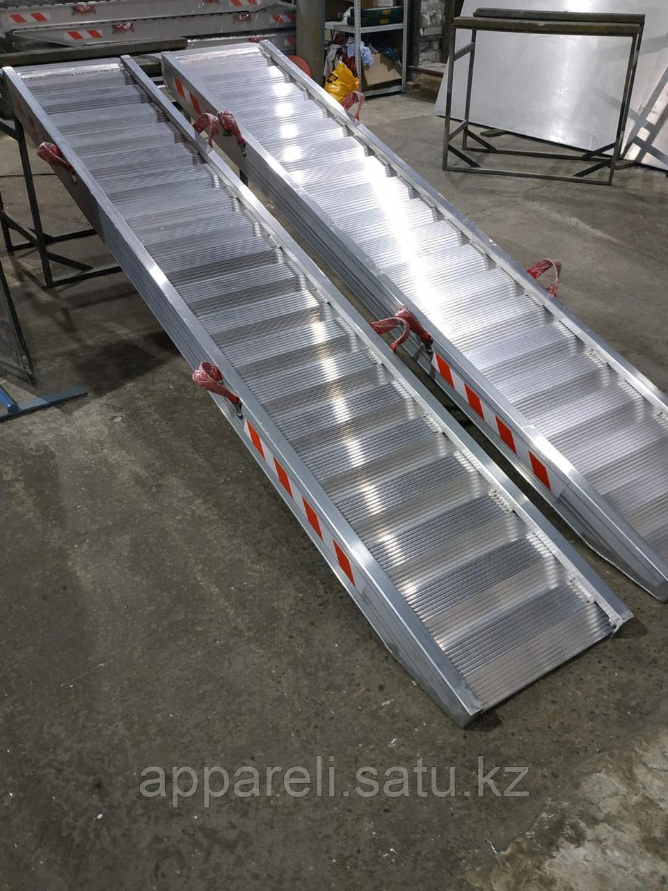Аппарели от производителя для спецтехники 10 тонн с бортами
