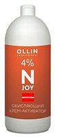 Окисляющий крем-активатор 1л 4% Ollin N-joy