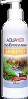 AQUAYER МИКРО+ 250 mL