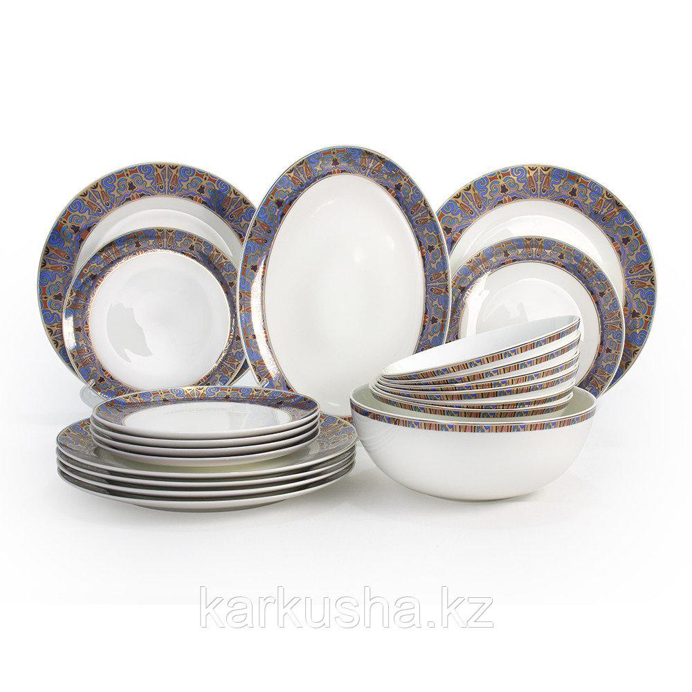 Тамерлан столовый сервиз (подтарельник - 25,5 см, закусочная тарелка - 22 см)