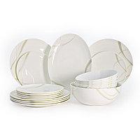 Элегия столовый сервиз (подтарельник - 25,5 см, закусочная тарелка - 22 см)