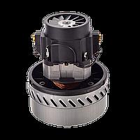 Турбина (электродвигатель, мотор) для пылесосов Ghibli, 1200 Вт, 220 В