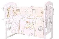 Комплект постельного белья Rant Жираф и Слоненок 6 предметов, фото 1