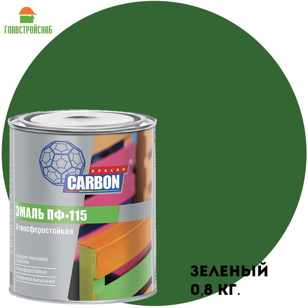 Эмаль ПФ-115 CARBON зеленый 0,8 кг