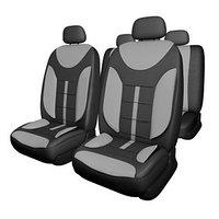 Чехлы сиденья Skyway Drive-2, полиэстер, 11 предметов, черно-серый
