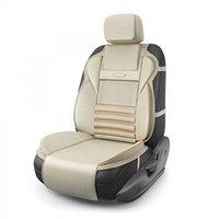 Накидка на сиденье ортопедическая Multi Comfort, 6 упоров, 3 предмета, экокожа, бежевый