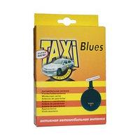 Антенна автомобильная Триада TAXI BLUES, активная