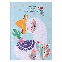 Записная книжка для девочек А5, 80 листов 'Лама', твёрдая обложка, глиттер