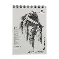 Блокнот для набросков А4, 50 листов на гребне 'Палаццо. Колонна', блок 110 г/м