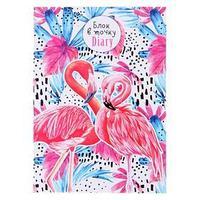 Записная книжка А5, 80 листов 'Парочка фламинго', твёрдая обложка, блок в точку (комплект из 2 шт.)