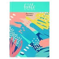 Записная книжка А5, 80 листов 'Яркие цвета', твёрдая обложка, глянцевая ламинация (комплект из 3 шт.)