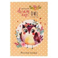Записная книжка А6, 48 листов 'Милая сова и цветы', обложка мелованный картон, глянцевая ламинация, блок 100