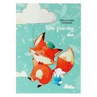 Записная книжка А7, 48 листов 'Лисичка на облаке', твёрдая обложка, глянцевая ламинация, тиснение лён