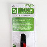 Швабра с распылителем, ручка 124 см, насадка микрофибра 40×10 см, цвет МИКС, фото 4