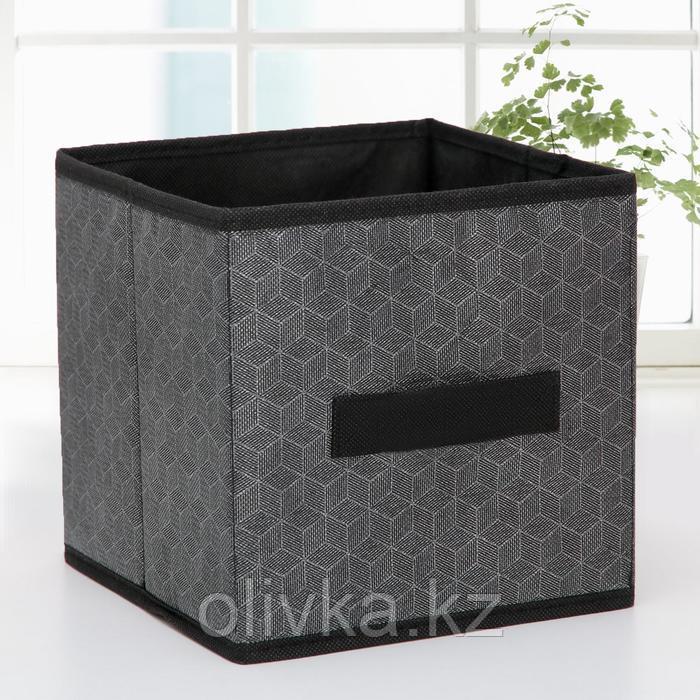 Короб для хранения «Клод», 19×19×19 см, цвет графитовый