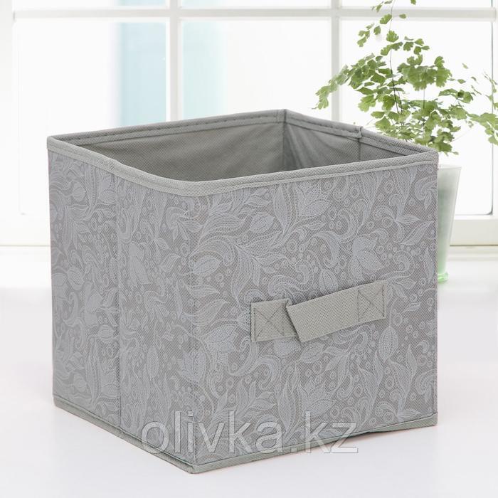 Короб для хранения «Нея», 19×19×19 см, цвет серый