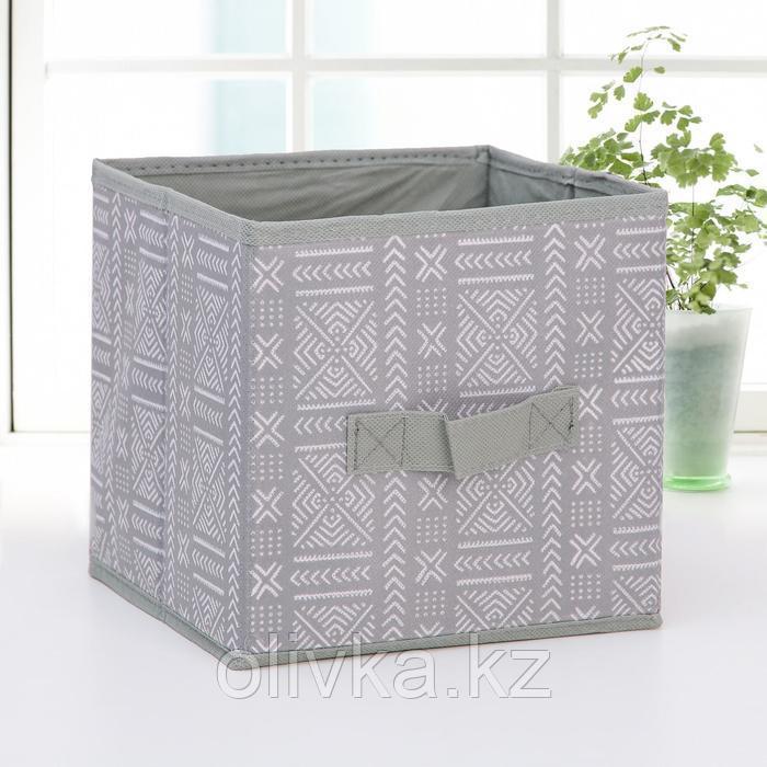 Короб для хранения «Этника», 19×19×19 см, цвет серый