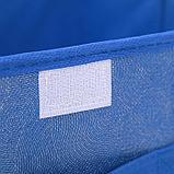 Короб для хранения с крышкой «Фабьен», 26×20×16 см, цвет синий, фото 4
