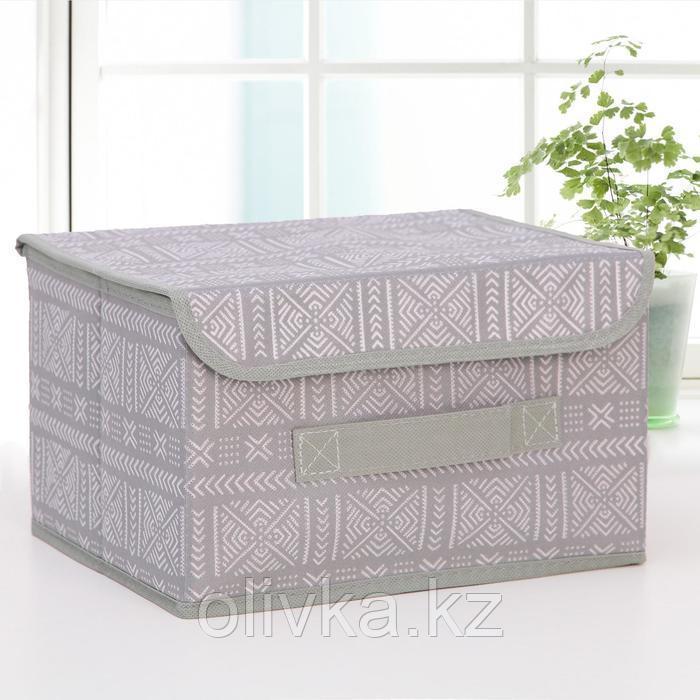 Короб для хранения с крышкой «Этника», 26×20×16 см, цвет серый