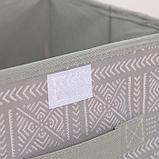 Короб для хранения с крышкой «Этника», 26×20×16 см, цвет серый, фото 3