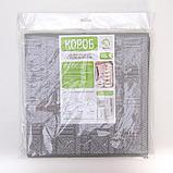 Короб для хранения с крышкой «Этника», 26×20×16 см, цвет серый, фото 5