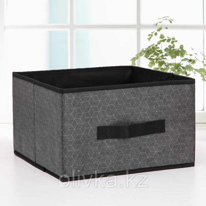 Короб для хранения «Клод», 29×29×18 см, цвет графитовый