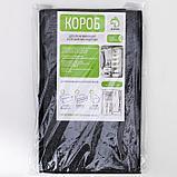 Короб для хранения «Клод», 29×29×18 см, цвет графитовый, фото 5