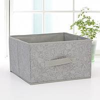 Короб для хранения «Нея», 29×29×18 см, цвет серый