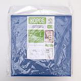 Короб для хранения «Фабьен», 29×29×18 см, цвет синий, фото 5