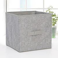 Короб для хранения «Нея», 27×27×27 см, цвет серый