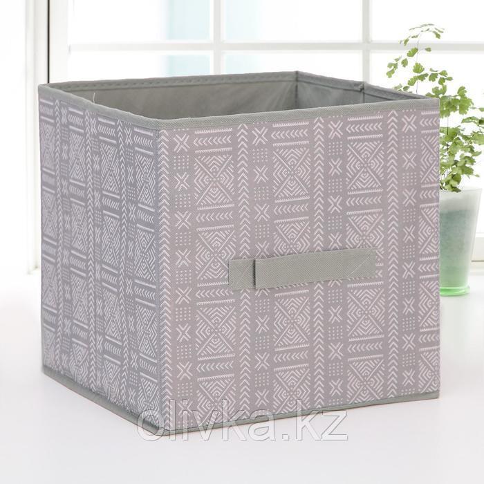 Короб для хранения «Этника», 27×27×27 см, цвет серый