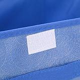 Короб для хранения с крышкой «Фабьен», 30×28×15 см, цвет синий, фото 4