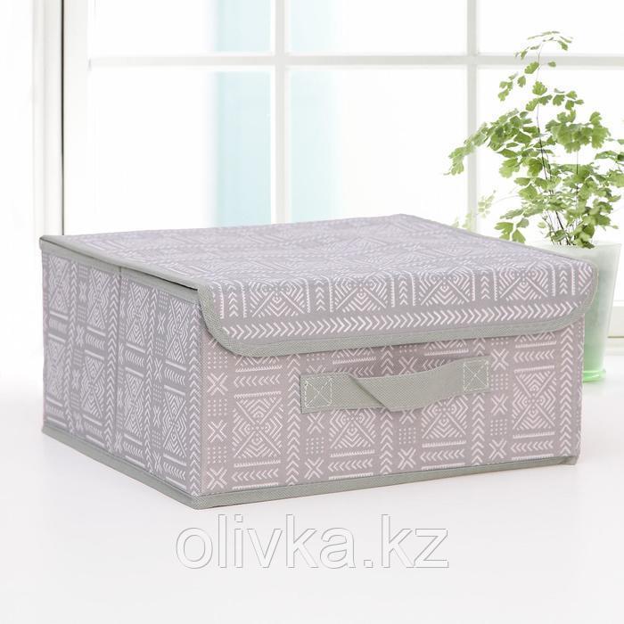 Короб для хранения с крышкой «Этника», 30×28×15 см, цвет серый