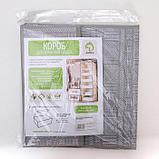 Короб для хранения с крышкой «Этника», 30×28×15 см, цвет серый, фото 5