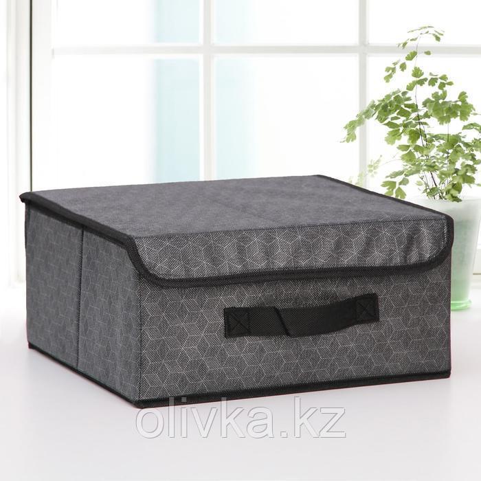 Короб для хранения с крышкой «Клод», 30×28×15 см, цвет графитовый