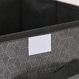 Короб для хранения с крышкой «Клод», 30×28×15 см, цвет графитовый, фото 3