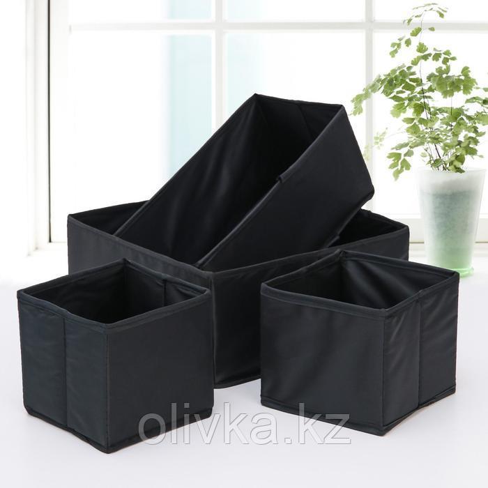 Набор коробов для хранения «Аморет», 4 шт: 14×14×13 см по 2 шт, 28×14×13 см, 28×28×13 см, цвет чёрный