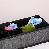 Органайзер для белья Доляна «Клод», 8 ячеек, 28×14×10 см, цвет графитовый, фото 3