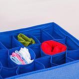 Органайзер для белья Доляна «Фабьен», 18 ячеек, 35×30×12 см, цвет синий, фото 3