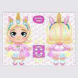 Набор для шитья «Шью-шью», Кукла «Соня», фото 2