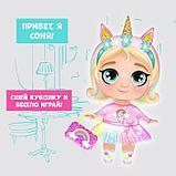 Набор для шитья «Шью-шью», Кукла «Соня», фото 3