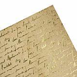 """Цветная WASHI-бумага д/декора """"ВИНТАЖ"""",15х15 см набор 12 листов, 6 дизайнов, рисовая бумага, фото 5"""
