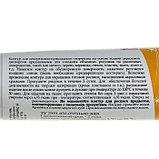 Контур универсальный Decola, 18 мл, Glitter, с золотыми блёстками, фото 2